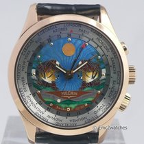 Vulcain 50s Presidents Cloisonne The Tigers Limited ~NEW~ 65% OFF