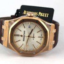Audemars Piguet Royal Oak Solo Tempo 41mm Rose Gold