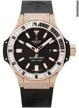 Hublot Big Bang King 48mm Red Gold