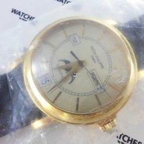 Patek Philippe Annual Calendar Tiffany T150 Rose Gold Single...