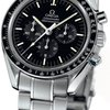 Omega Speedmaster Professional Moonwatch 42mm, inkl. MwSt.