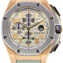 Audemars Piguet Royal Oak Offshore Chronograph LeBron James