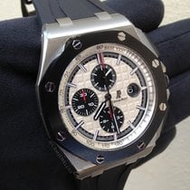 Audemars Piguet Royal Oak Offshore Chrono Silver