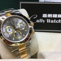 勞力士 (Rolex) Cally - [Sales] Daytona116503 Grey Dial  灰色面 NEW