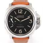 Panerai PAM 417 New-York Boutique Limited Edition