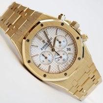 Audemars Piguet Royal Oak Chronograph Yellow Gold Watch