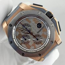 Audemars Piguet Royal Oak Offshore Limited Lebron James