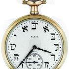 Elgin 18k Gold Manual-Mechanical Hebrew Dial Pocket Watch
