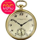 Vacheron Constantin Pocket Watch 2787