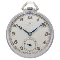 Omega antique pocket watch