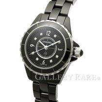 Chanel J12 Diamond Index Black Ceramic 29MM Quartz Ladies Watch