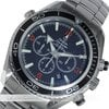 Omega Seamaster Planet Ocean Stahl 22105100
