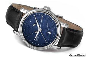 Avis sur les montres Epos 1781946