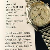 勞力士 (Rolex) Datocompax