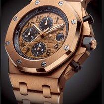 Audemars Piguet Royal Oak Offshore Chronograph Pink Gold 42mm