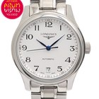 Longines Master Collection 33 mm