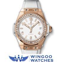 - BIG BANG - ONE CLICK KING GOLD WHITE DIAMONDS Ref. 465.OE.20...