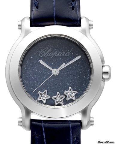 chopard horloges te koop
