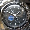 Omega SPEEDMASTER PROFESSIONAL MOON - MISSION GEMINI VI - B&amp;amp;P