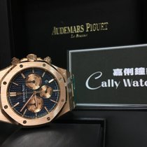 Audemars Piguet Cally - 2017 NEW 26331OR Rose Gold Royal Oak...