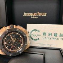 Audemars Piguet Cally - AP Offshore Rose  Gold 26401 2017 NEW...
