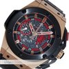 Hublot King Power Red Devil Manchester United ltd. Titan /...