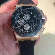 Audemars Piguet Royal Oak Offshore Red Gold (NEW)