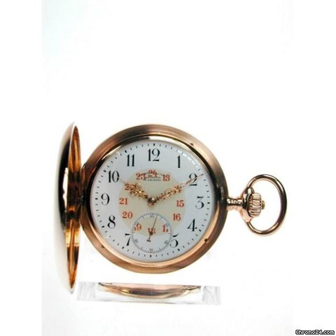 Glashtte Original Uhrenfabrik Union Goldsavonette Taschenuhr, Rotgold