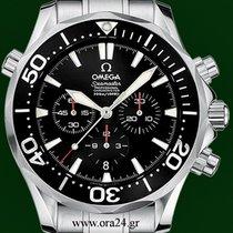 Omega Seamaster Automatic 300M Chrono Diver 41.5mm