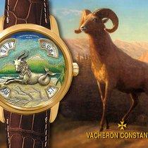Vacheron Constantin Metiers D'Art Goat-Horned