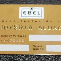 Ebel vintage original warranty card