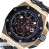 Audemars Piguet Royal Oak Offshore Alinghi Team ltd. Ro...