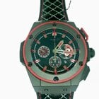 Hublot King Power Dwyane Wade