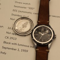 Omega seamaster 300 gilt diver watch vintage top quality extract