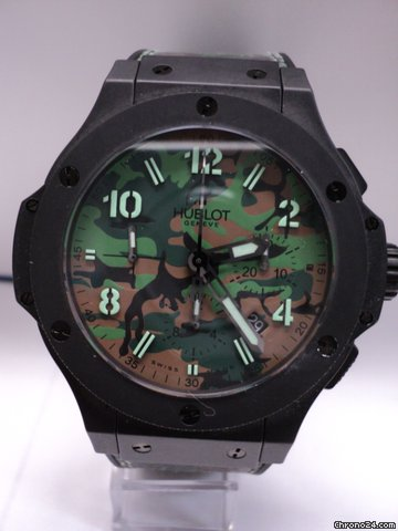 Hublot Big Bang Jungle L.E 301.CI.8610.NR Preowned with papers