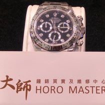 勞力士 (Rolex) Horomaster - Daytona 116509 Black Diamond
