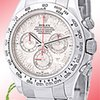 Rolex Daytona Cosmograph [On Hold]