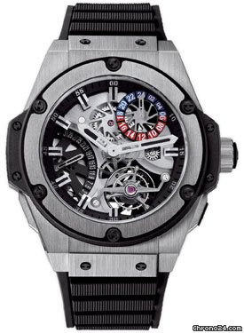 Hublot Big Bang King Power 48mm Tourbillon GMT