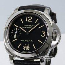 Panerai Luminor Marina Fu Limited Edition PAM 366