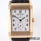 Jaeger-LeCoultre Reverso Duoface Day and Night XL Limited