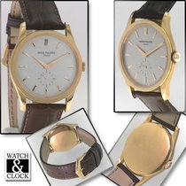 Patek Philippe Calatrava Ref-5196R 18k Rose Gold Box Papers