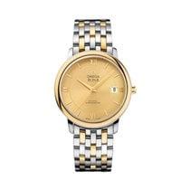 Omega De Ville 42420372008001 Watch
