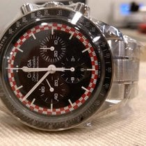 "Omega Speedmaster Moonwatch ""TinTin""  VERY RARE OUT OF..."