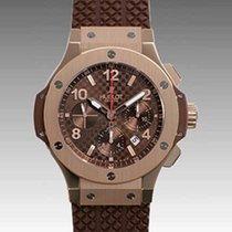 Hublot Big Bang Cappuccino Men's Watch 301PC1007RX