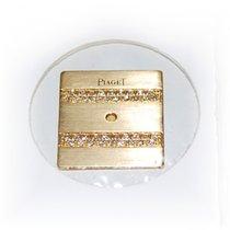 Piaget Square Lady Diamant Zifferblatt 750 Gold mit Zeiger