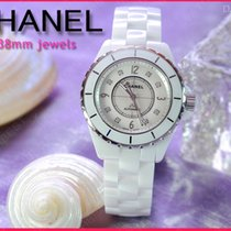 Chanel H2423