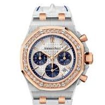 Audemars Piguet ROYAL OAK OFFSHORE BUCHERER CHRONOGRAPH...