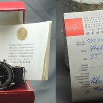 Omega 1966  Omega Speedmaster 321 Pre Moon 105012 FULL SET