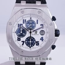 Audemars Piguet Royal Oak Offshore Navy Chronograph