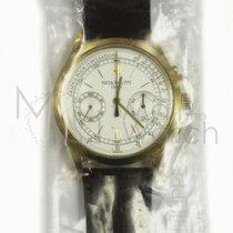 Patek Philippe Chronograph 5170j-001 (sealed)